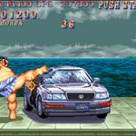 Taking out car frustrations with Street Fighter 2